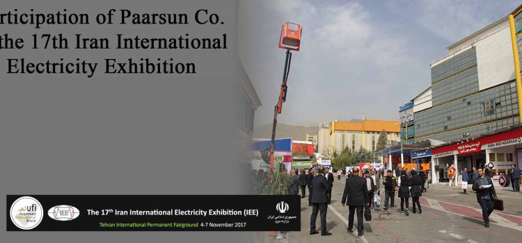 17th International Electricity Exhibition in Iran