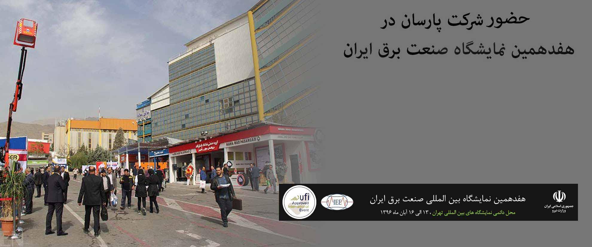 تولید مقاومتهای صنعتی با دانش متخصصان ایرانی